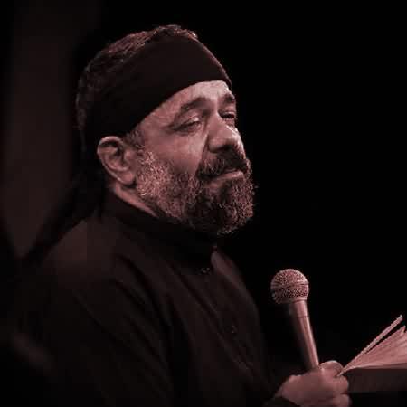دانلود مداحی چنان داغی به دل دارم محمود کریمی