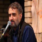 دانلود مداحی ساکنم زیر پرچم تو محمدحسین پویانفر